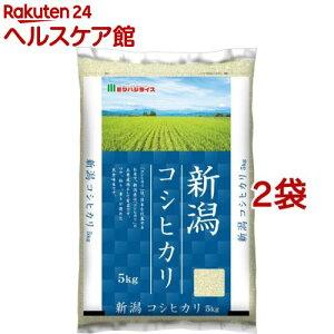 令和2年産 新潟県産コシヒカリ(5kg*2袋セット/10kg)