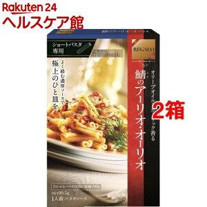 レガーロ 鯖のアーリオ・オーリオ(90.5g*2箱セット)【REGALO】