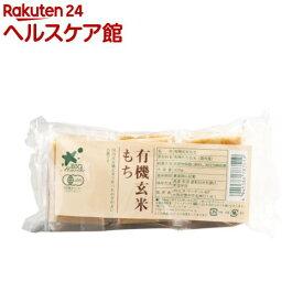 ビオ・マルシェ 有機玄米もち(300g)