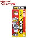 非常用トイレ袋(10回分)【spts14】[防災グッズ]
