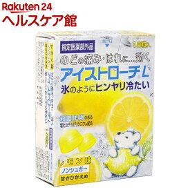 アイストローチ L レモン味(16粒)【more30】【アイストローチ】