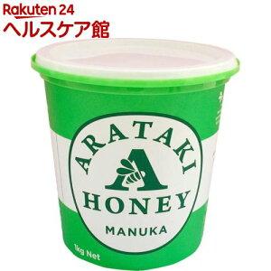 アラタキ マヌカハニー(1kg)【アラタキ】