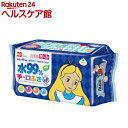 アリス 純水 99% 手・くちふき 日本製 パラベンフリー(60枚入*3コパック)