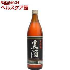 灰持酒 黒酒 雑酒1(900ml)