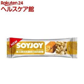 SOYJOY(ソイジョイ) ピーナッツ(30g*12本入)【spts9】【spts3】【SOYJOY(ソイジョイ)】
