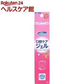 カワモト 口腔ケアジェル イチゴ風味(40g)【マウスピュア】