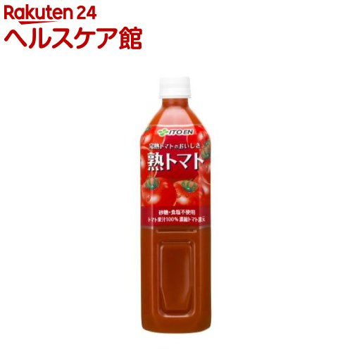 伊藤園 熟トマト(900g*12本入)[トマト ジュース 野菜ジュース]