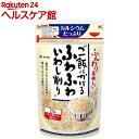 ヤマキ ご飯にかけるふわふわいわし削り(25g)【ヤマキ】