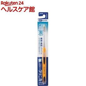 クリニカハブラシ 3Dカット ふつう(1本入)【more30】【クリニカ】