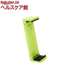 ベルボン ラビポッド テーブルホルダー TH1 アップルグリーン(1台)【ベルボン】