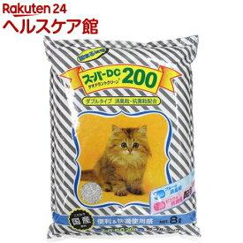 猫砂 スーパーDC200 ダブルタイプ(8L)【more20】【スーパーキャット】