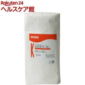 カワモト セミデクーゼ 2折 30cm*15cm(600枚入)【カワモト】