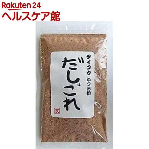 タイコウ かつお粉 だしはこれ(60g)【タイコウかつお節】