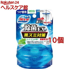 液体ブルーレットおくだけ 除菌EX 黒ズミ対策 スーパーミントの香り つけ替用(70ml*10個セット)【ブルーレット】