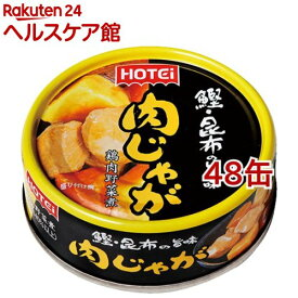ホテイフーズ 肉じゃが(70g*48缶セット)【ホテイフーズ】