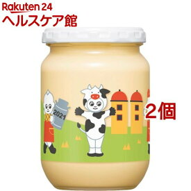 【訳あり】キユーピー 新年マヨネーズ 瓶入り 干支 丑(250g*2個セット)【zaiko_20_more】【キユーピー】