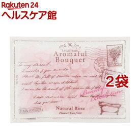 アロマフルブーケ フラワーコンフェッティ(ナチュラルローズ)(10g*2コセット)【アロマフルブーケ】[入浴剤]