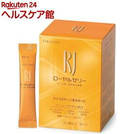 資生堂 RJ 顆粒 N(1.5g*30パック)【ローヤルゼリー(RJ)】