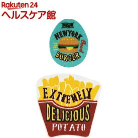 トイレマット&フタカバー コージードアーズ U型・O型便座用 Burgershop(2点セット)【コージードアーズ(Cozydoors)】
