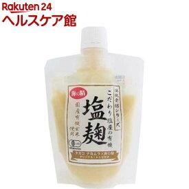 海の精 こだわり塩屋の有機塩麹(170g)【spts4】【海の精】