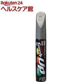 99工房 タッチアップペン M-52 ミツビシA26 17152(12ml)【99工房】