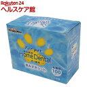 ドギーマン ホームデンタル歯みがきシート(100枚入)【ドギーマン(Doggy Man)】