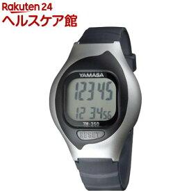 ニューとけい万歩 シルバー TM-350(1コ入)【NEWとけい万歩】