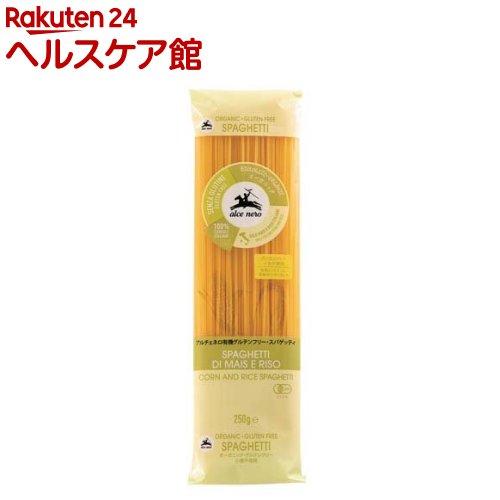 アルチェネロ 有機グルテンフリー スパゲッティ(250g)【アルチェネロ】