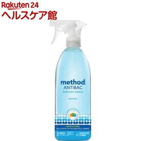 メソッド バスルームクリーナー スペアミント(828mL)【メソッド(method)】