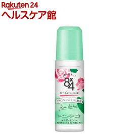 エイトフォー ロールオン ローズ&ヴァーベナの香り(45ml)【8X4(エイトフォー)】