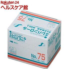 ハクゾウ エレバンロール No.75 7.5cm*10m(1巻入)【ハクゾウ】