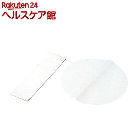 デコレーション敷紙 小 152(30枚入)