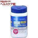 アイリスオーヤマ 除菌ウェットティッシュ アルコールタイプ(100枚入)【アイリスオーヤマ】