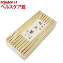 割り箸 業務用 吉野杉 利休箸 おもてなしの心 24cm(100膳入)
