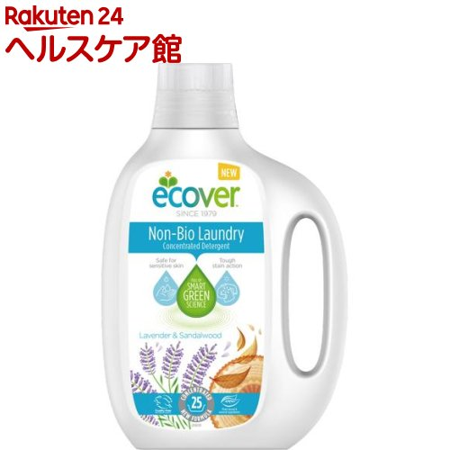 エコベール ランドリーリキッド 濃縮タイプ(875mL)【エコベール(ECOVER)】