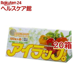 アイラップ100 エンボスタイプ(100枚入*20箱セット)