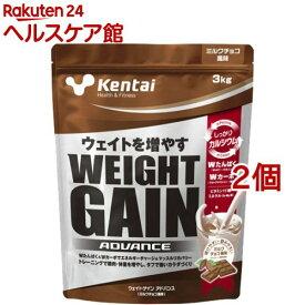 Kentai(ケンタイ) ウェイトゲインアドバンス ミルクチョコ風味(3kg*2コセット)【kentai(ケンタイ)】