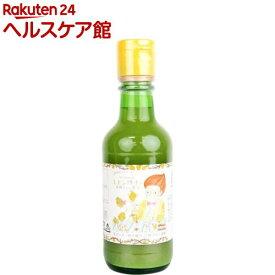 有機レモン果汁 100%ストレート(200ml)【かたすみ】