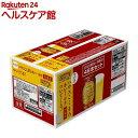 金麦 ゴールドラガー 48本まとめ買いセット ハウスこくまろカレー8皿分*3個付き(1セット)【金麦】