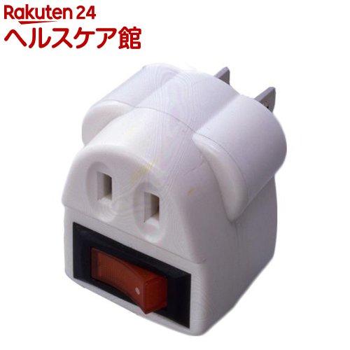 節電コンセント ASW-001(1コ入)