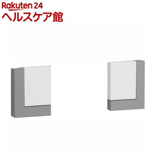 マグネット式 キッチンペーパーホルダー ホワイト(1コ入)