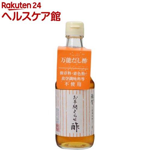 雑賀 万能調味酢 お手間とらせ酢(300mL)【九重雜賀】