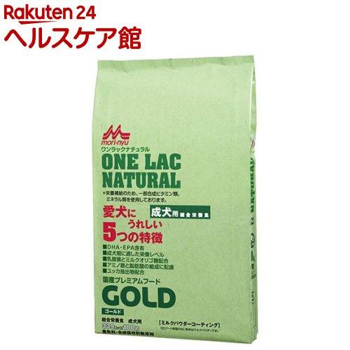 ワンラック ナチュラル ゴールド 成犬用(10kg)【ワンラック(ONELAC)】