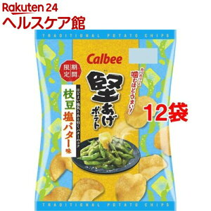 堅あげポテト 枝豆塩バター味(60g*12袋セット)【カルビー 堅あげポテト】