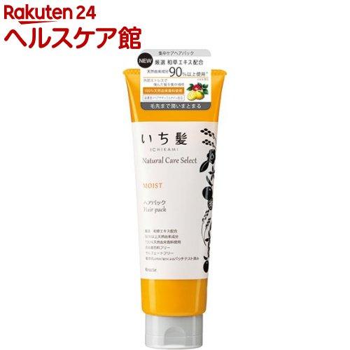いち髪 ナチュラルケアセレクト モイストヘアパック(180g)【いち髪】