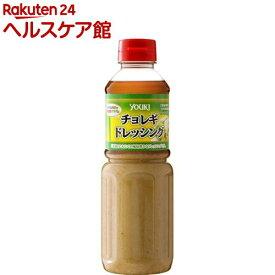 ユウキ食品 業務用チョレギドレッシング(480ml)