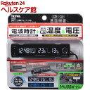 セイワ 電圧サーモ電波クロック+USB ブラック W852(1コ入)【セイワ】