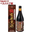 純玄米黒酢(720mL)【オリヒロ】