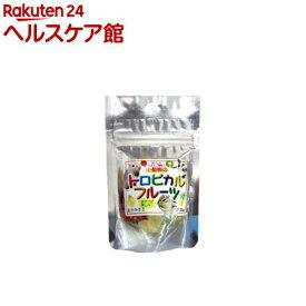 自然派宣言 トロピカルフルーツ(30g)【自然派宣言】