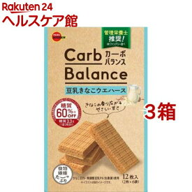 ブルボン カーボバランス 豆乳きなこウエハース(12枚入*3箱セット)【ブルボン】